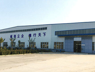 Henan Baililai Superhard Material Co., Ltd.